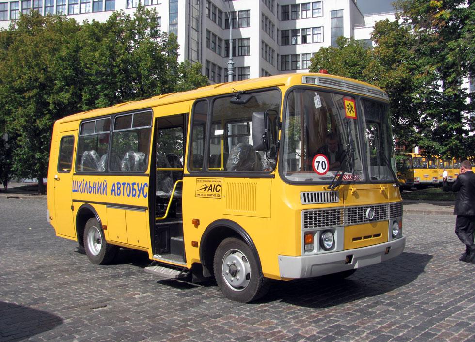 """АС-Р 32053-07 """"Мрія"""" #т2"""