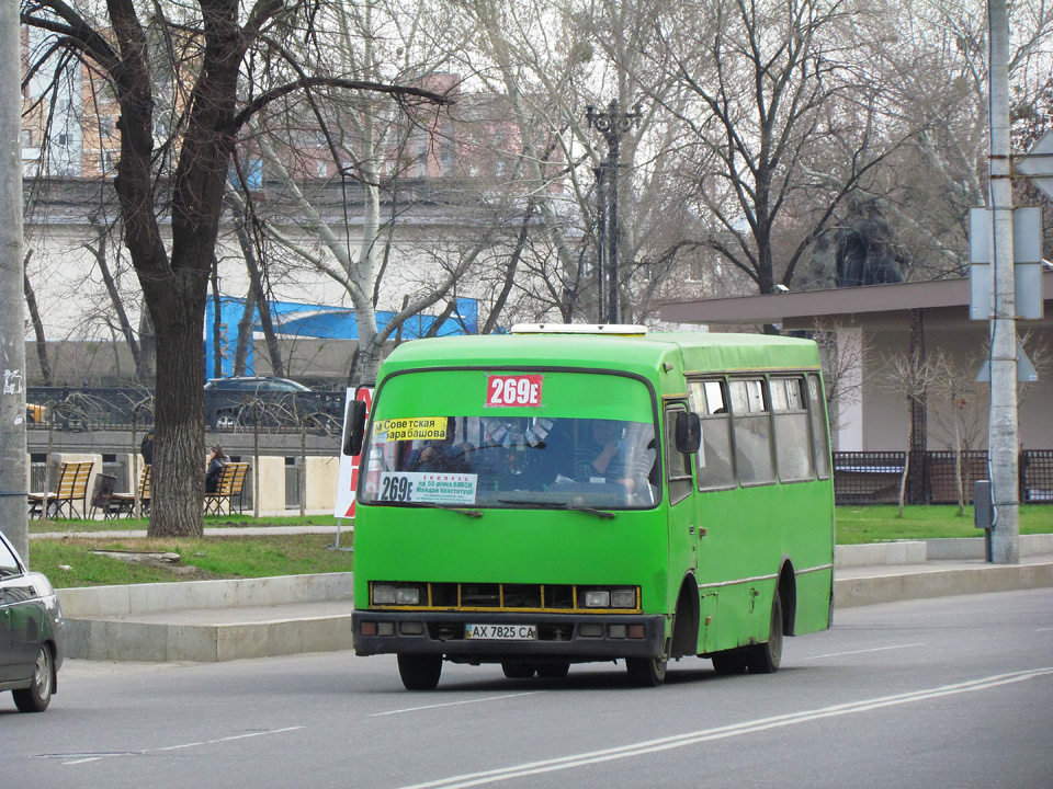 http://gortransport.kharkov.ua/bus/ps/bogdan-a091/photo/kha_a091__ax7825ca_20120414_p1.jpg