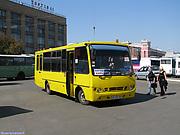 Региональная автомобильная дорога, трасса А3 1 «Владикавказ