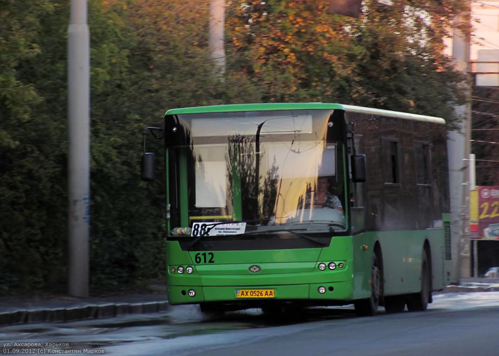 IMG.  Богдан-А601.10 гос.  AX0526AA 88-го маршрута на улице Ахсарова.  Обсуждение фотографии или схемы.