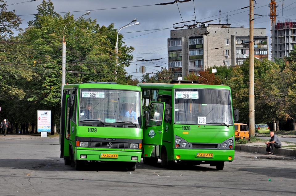 Жители Харькова хотят вернуть автобусный маршрут