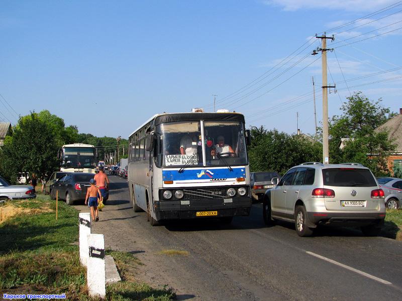 Ikarus-256.50Е гос.007-20ХА маршрута Валуйки - Харьков в Печенегах на улице Харьковской.