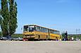 Авторы.  Автор: Андрей Рыбка.  Все фото и схемы.  Автобус.  ЖД транспорт.  Авиатранспорт.