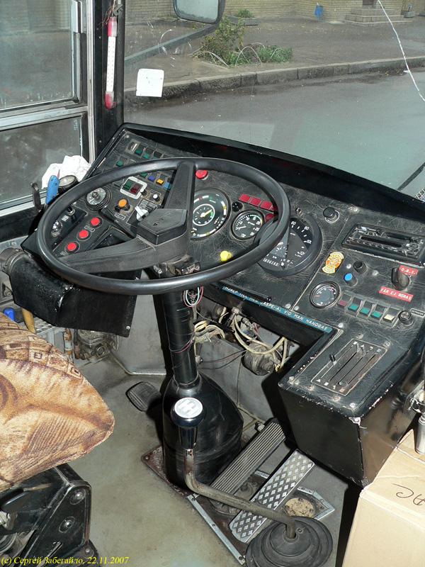 Кабина водителя автобуса Ikarus-…