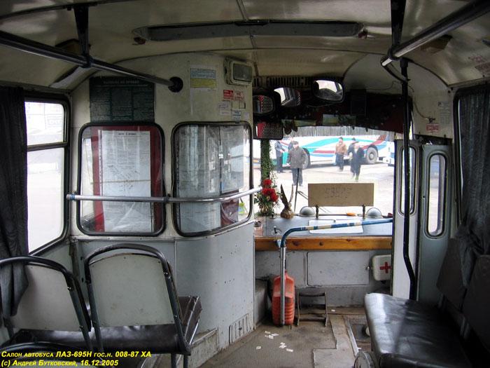 Первый опытный туристический автобус…