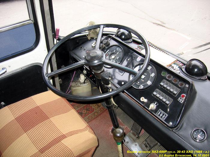 Автобус.  Подвижной состав.  ЛАЗ…