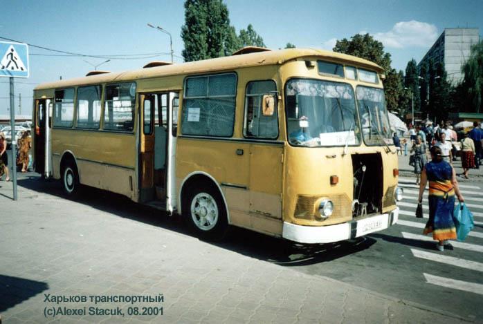 Автобус ЛиАЗ-677, маршрут 28, у …