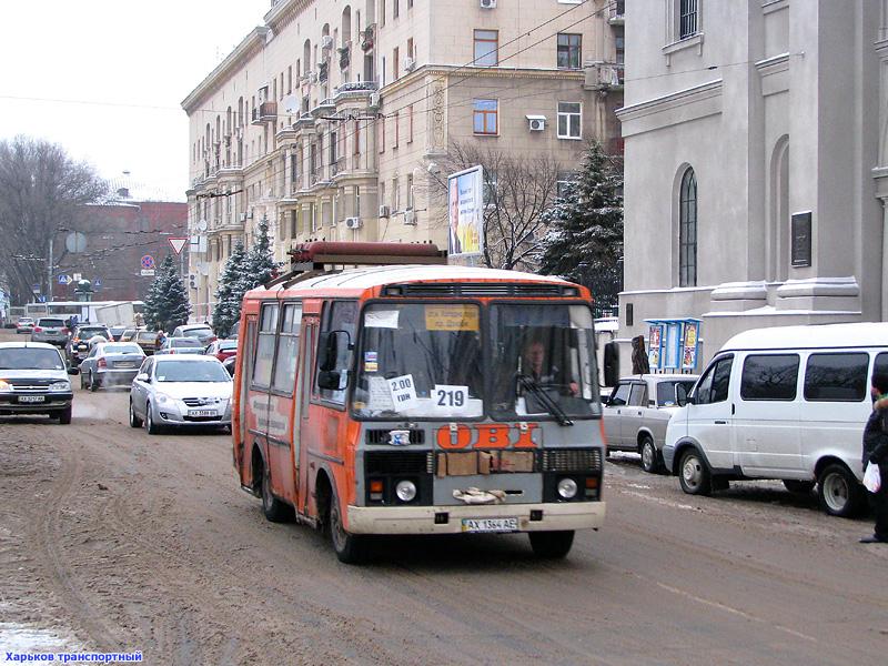 ПАЗ-32054 гос.АХ1364АЕ 219-го маршрута на улице Университетской возле Успенского собора.