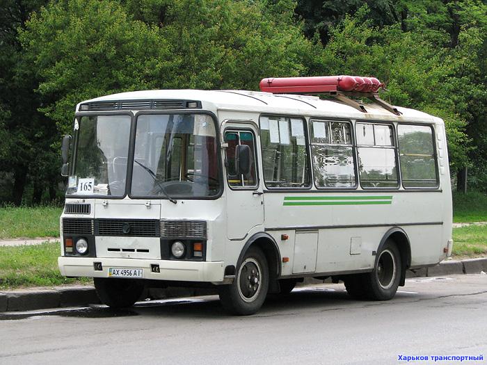 """ПАЗ-3205 гос.  АХ4956АІ 165-го маршрута на конечной  """"602-й микрорайон """".  IMG.  Обсуждение фотографии или схемы."""
