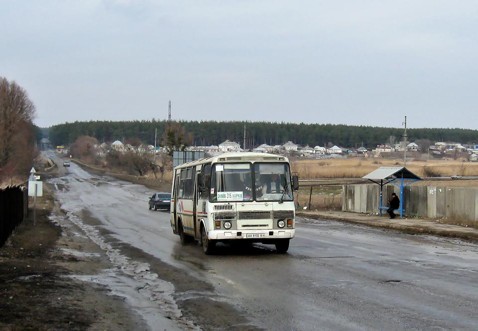 ПАЗ-4234 гос.АХ8132ВІ 316-го маршрута Харьков-Змиев проезжает поселок Водяное.  Дата.  Автор.
