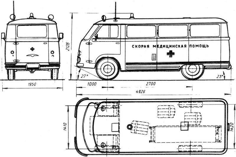 Габаритный чертеж микроавтобуса РАФ-977ИМ.