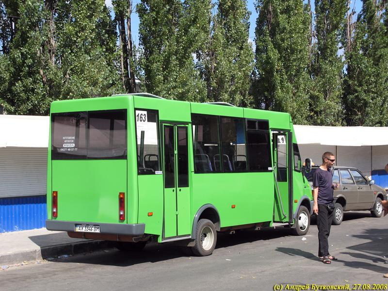 Автобус.  Подвижной состав.  Руты вт…