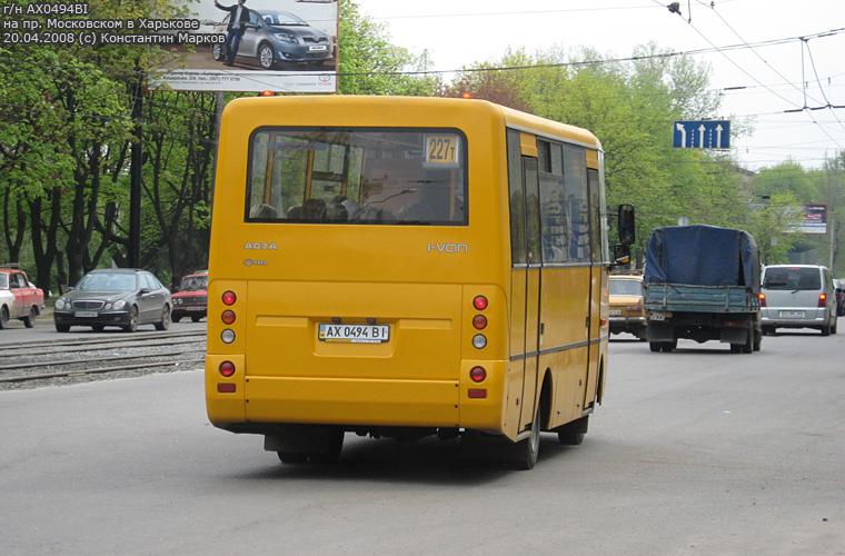 Автобус к097ва-24rus