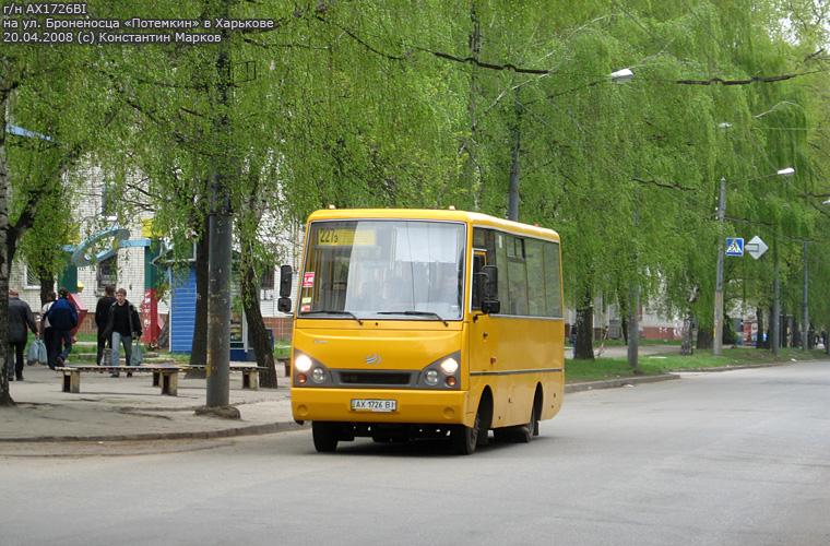 Три четверти столичных жителей относятся положительно к переходу от маршруток к автобусам