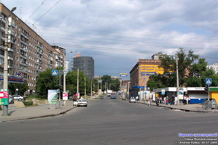 Маломясницкая ул related сервисный центр