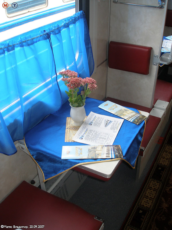 """Боковые места плацкартного вагона #043 2555 поезда  """"Обериг """" 63/64.  Дата.  Автор."""