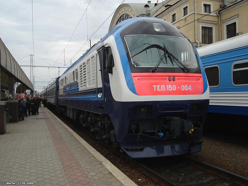 http://gortransport.kharkov.ua/railway/ps/tep150/photo/rwt_tep150_004_20080917_x1.jpg
