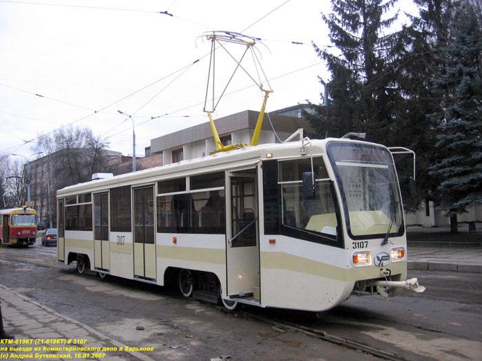 Сегодня с 21.00 до 6.00 следующего дня временно изменяется схема движения трамвайных маршрутов 3, 9 и 10.