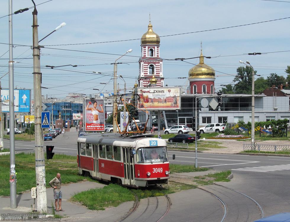 Рогатинский проезд перекроют на месяц