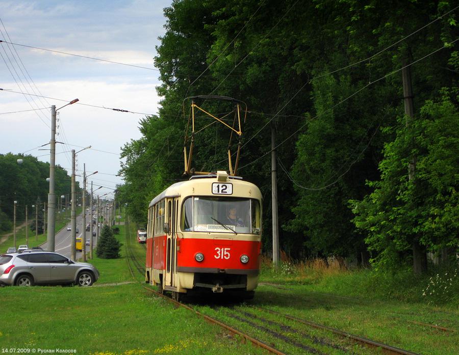 Tatra-T3SU #315 12-го маршрута на Белгородском шоссе в Сокольниках.  Дата.  Автор.