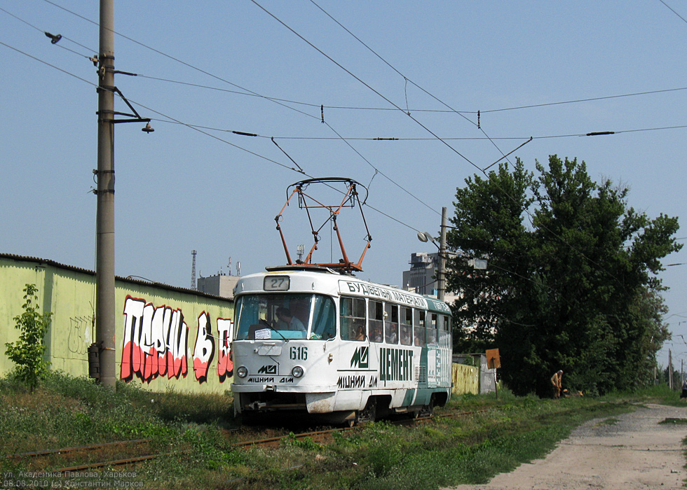 """,""gortransport.kharkov.ua"
