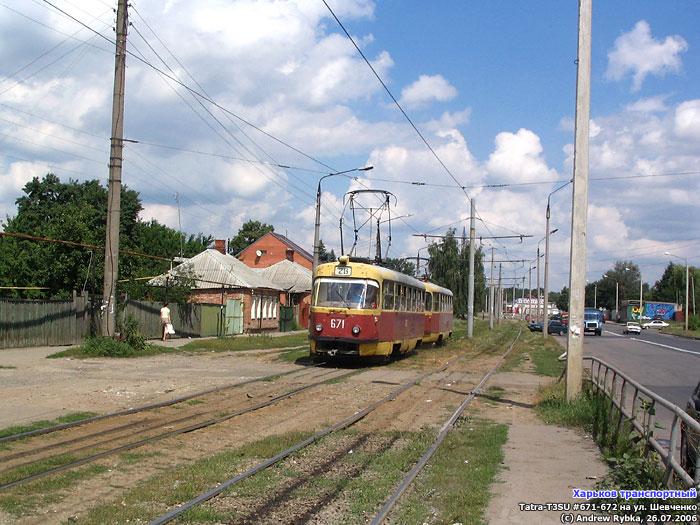 """Tatra-T3SU #671-672 26-го маршрута на улице Шевченко перед остановкой  """"Станция метро  """"Киевская."""