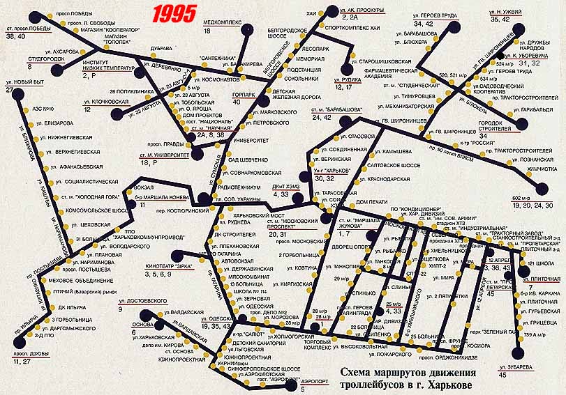троллебусы москвы маршруты