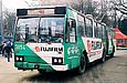 Авторы.  Автор: Максим Наумов.  Все фото и схемы.  Автобус.  ЖД транспорт.