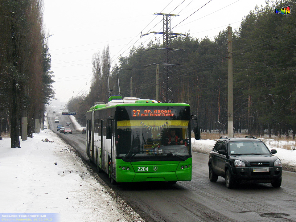 В Харькове троллейбус поменяет маршрут на два дня