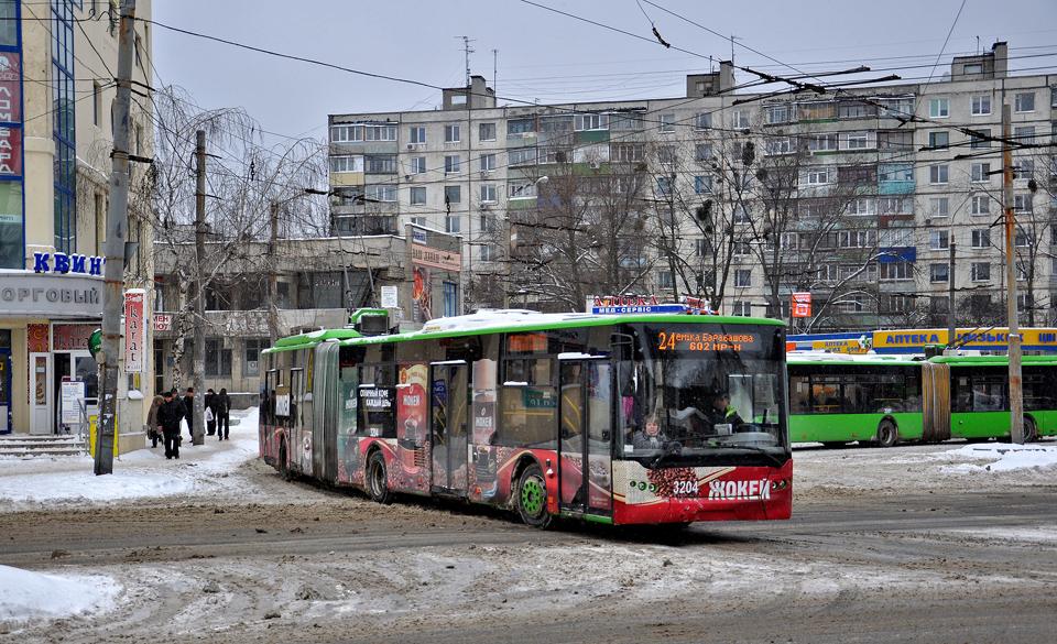 Харьковчане просят власти снизить стоимость проезда в городском транспорте