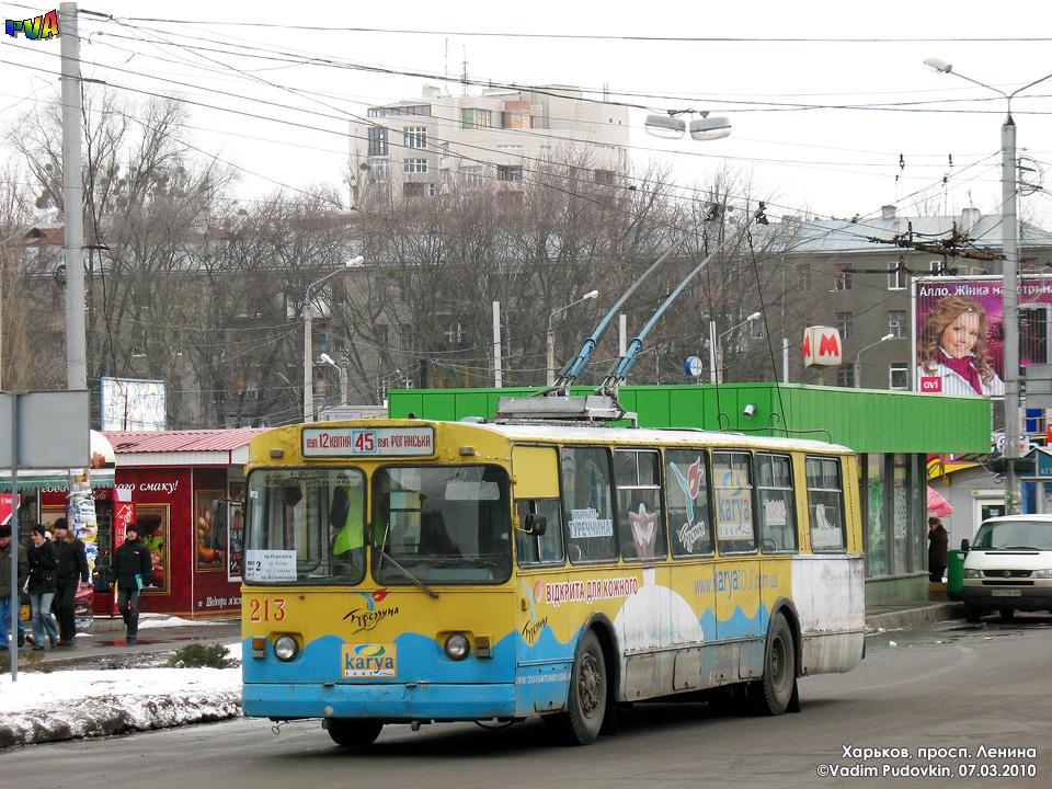 "ЗИУ-682 #213 2-го маршрута на проспекте Ленина возле станции метро  ""Научная "".  IMG.  Обсуждение фотографии или схемы."