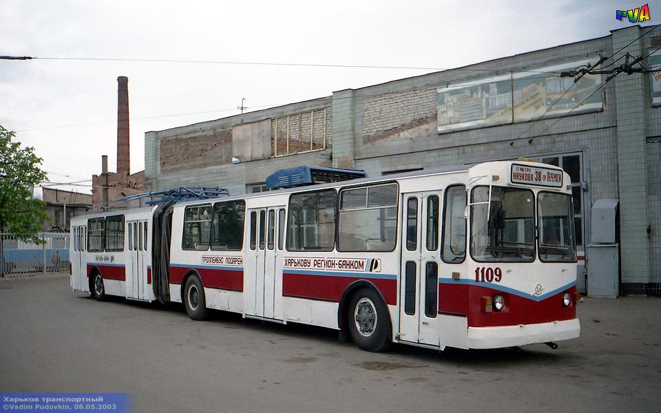 http://gortransport.kharkov.ua/trol/ps/ziu683/photo/kht_ziu683_1109_20030508_v1.jpg