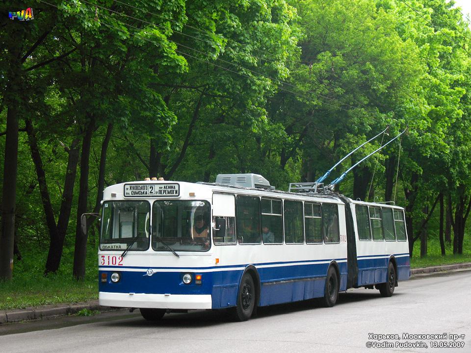 http://gortransport.kharkov.ua/trol/ps/ziu683/photo/kht_ziu683_3102_20090513_v1.jpg