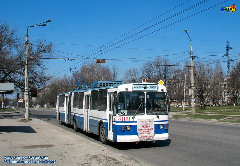 http://gortransport.kharkov.ua/trol/ps/ziu683/photo/kht_ziu683_3109_20090412_v2.jpg